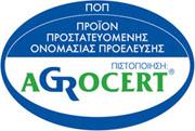 3__acrocert_.jpg