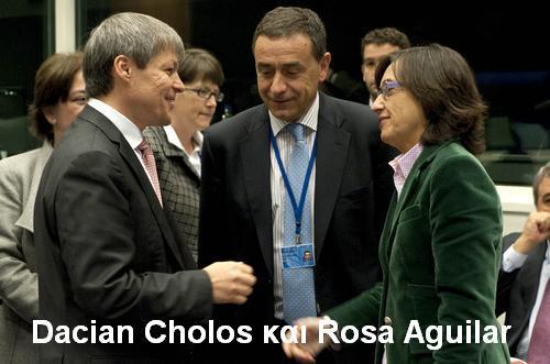 dacian_chiolos__rosa_aguilar.jpg