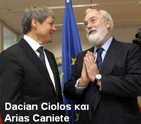 dacian_ciolos___arias_caniete.jpg