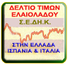 http://www.sedik.gr/el/images/stories/news/2012/times99.png