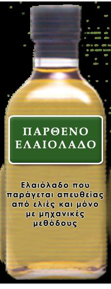 mpoykali2.png