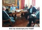 Καμία ανησυχία για την Δακοκτονία, διαβεβαιώνει ο Γ.Γ. του ΥπΑΑΤ κ. Αντώνογλου