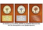 Διαγωνισμοί ΣΕΔΗΚ για την Ποιότητα και Διάθεση του ελαιολάδου