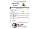 Ενημέρωση για την σωστή εφαρμογή των φυτοπροστατευτικών προϊόντων.