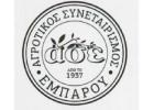 Διαγωνισμός πώλησης έξτρα παρθένου ελαιολάδου Α.Σ. ΕΜΠΑΡΟΥ