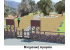 Συνεχείς οι προσπάθειες για την ανάδειξη των μνημειακών ελαιοδέντρων της Κρήτης
