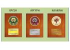 Βραβεύσεις Ελαιοτριβείων για την Ποιότητα και Εμπόρια του Ελαιολάδου